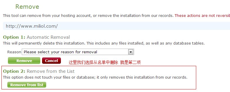 bluehost关闭SimpleScripts Security Updates,bluehost关闭wordpress版本更新