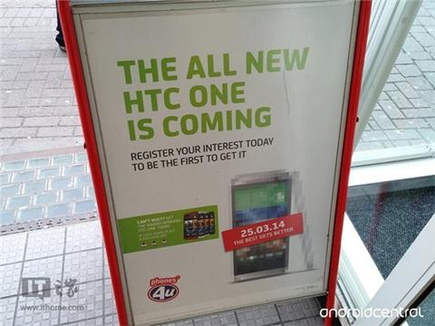 The All New HTC One现身