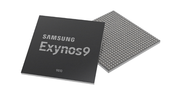三星发布Exynos 9810:10nm 2.9GHz、单核性能翻番